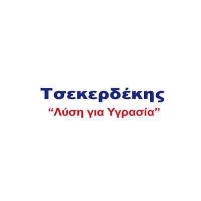 Τσεκερδέκης - Λύση για Υγρασία
